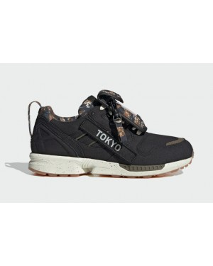 """Adidas ZX 8000 """"Out There"""" Negras S42592"""